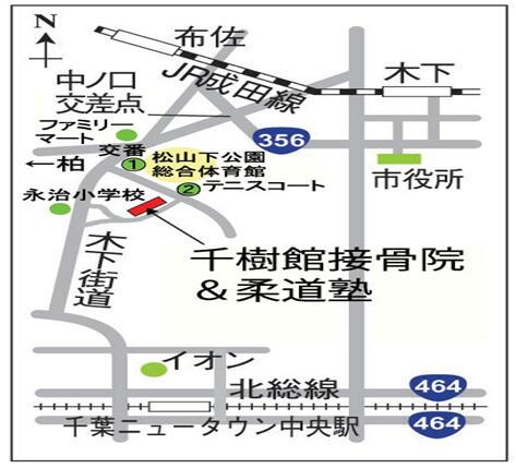 千樹館柔道塾地図